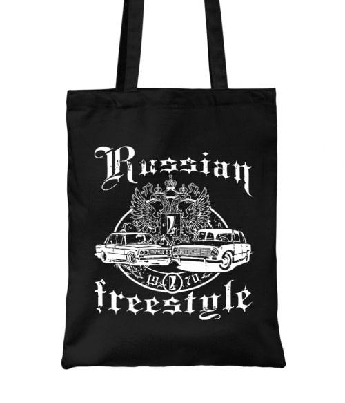 Russian Freestyle Póló - Ha Driving rajongó ezeket a pólókat tuti imádni fogod!