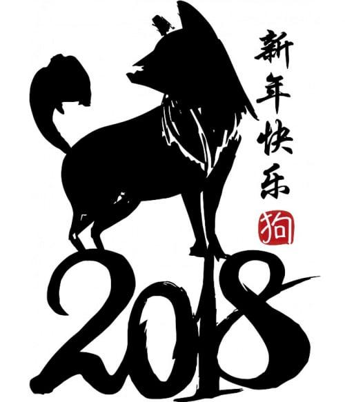 2018 dog Póló - Ha China rajongó ezeket a pólókat tuti imádni fogod!