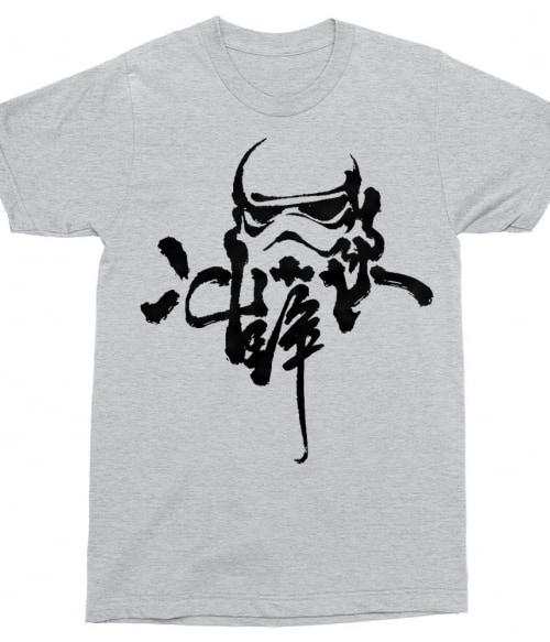 Trooper Japanese Style Póló - Ha Star Wars rajongó ezeket a pólókat tuti imádni fogod!