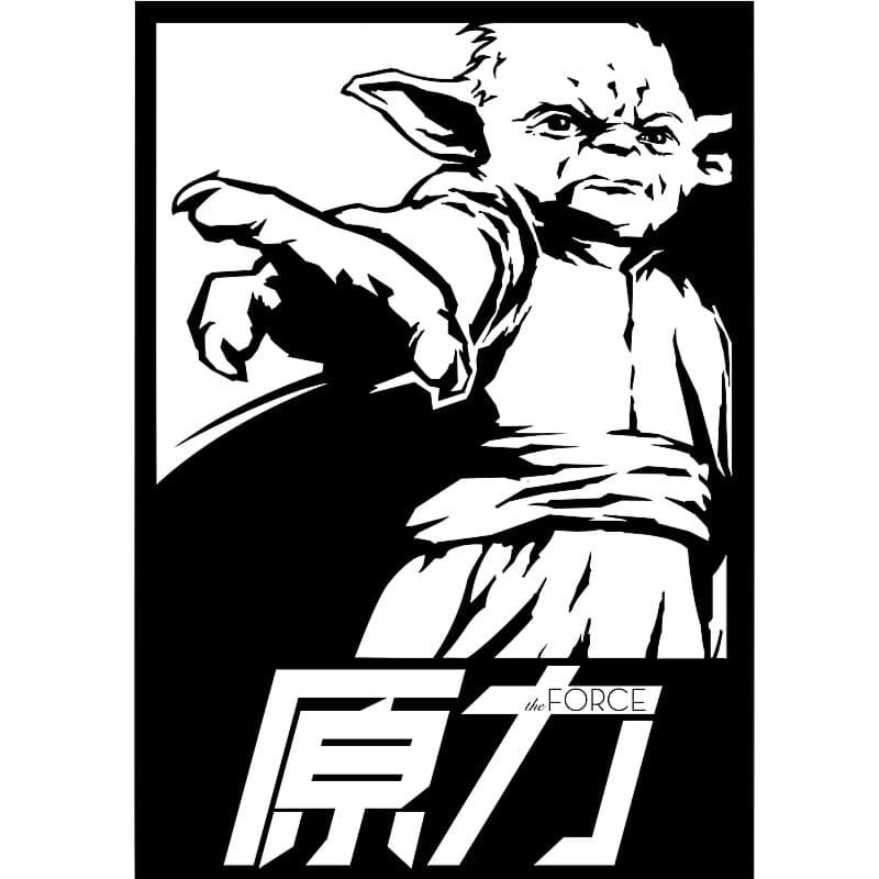 Yoda force Póló - Ha Star Wars rajongó ezeket a pólókat tuti imádni fogod!
