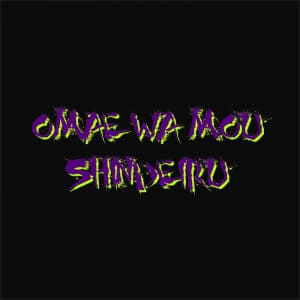 Omae Wa Mou Shindeiru - Hokuto no Ken Póló - Hokuto no Ken - Lindako